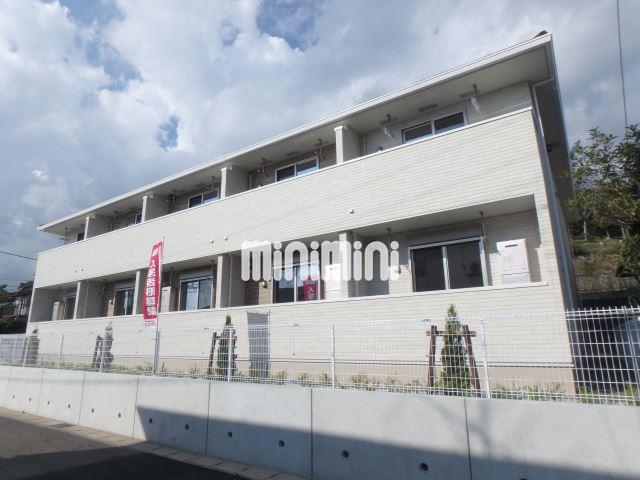 仙台市地下鉄南北線 泉中央駅(バス10分 ・大沢二丁目停、 徒歩9分)