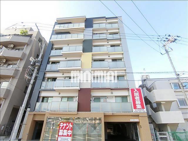 仙台市地下鉄南北線 長町駅(徒歩10分)