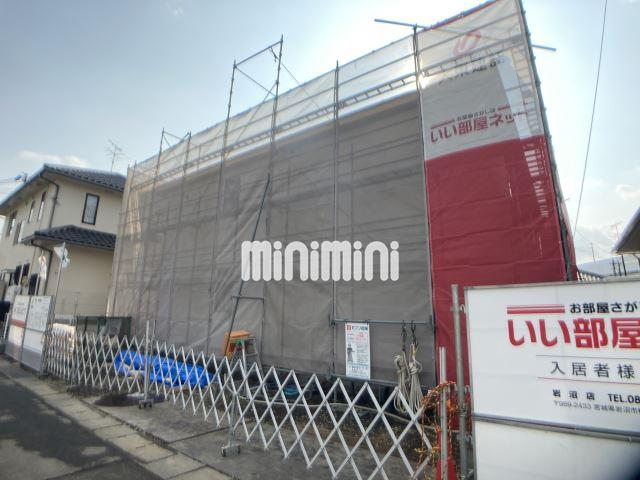 東北本線 名取駅(徒歩9分)、仙台空港鉄道 名取駅(徒歩9分)