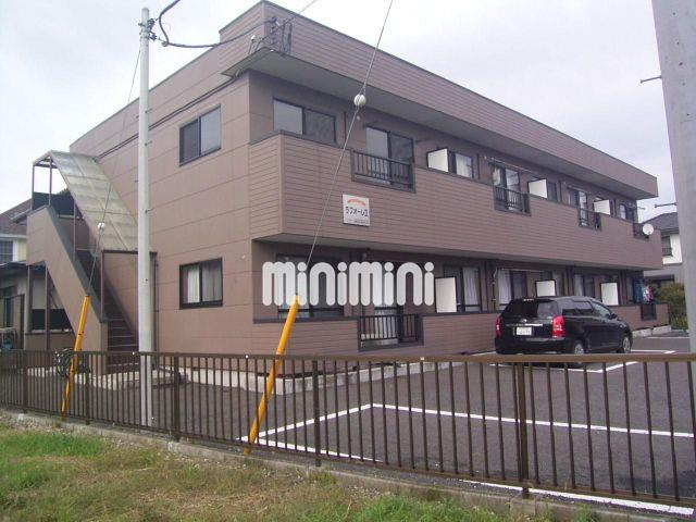 東北本線 宇都宮駅(バス20分 ・中丸公園停、 徒歩4分)