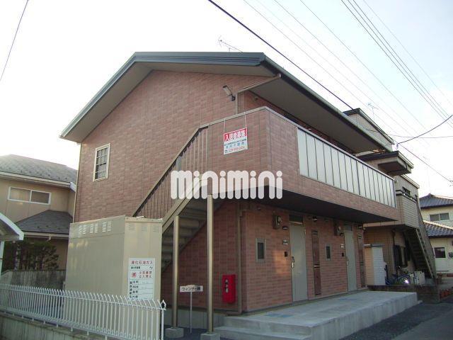 東北本線 宇都宮駅(バス10分 ・宇大南停、 徒歩3分)
