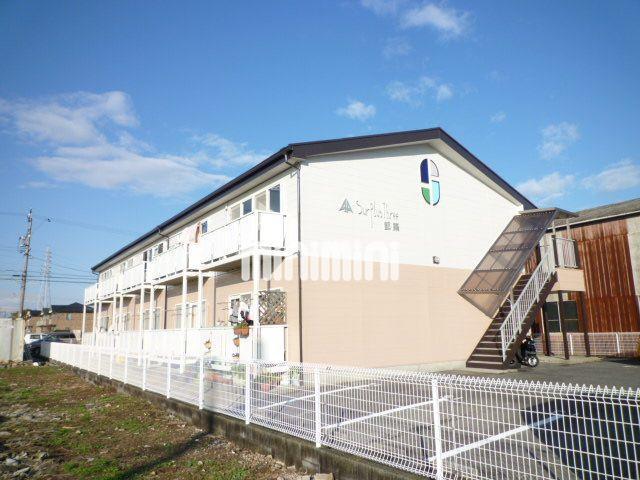 名鉄名古屋本線 矢作橋駅(バス25分 ・舛塚東町停、 徒歩2分)