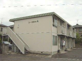 コーポ鈴木A