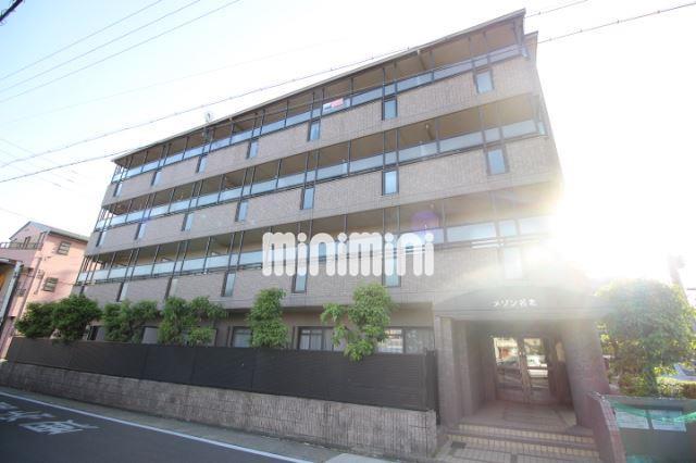 中央本線 大曽根駅(徒歩15分)、地下鉄名城線 大曽根駅(徒歩13分)