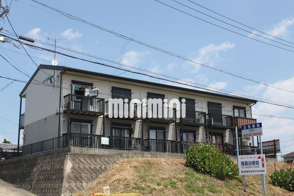 中央本線 春日井駅(バス20分 ・南桃山停、 徒歩3分)