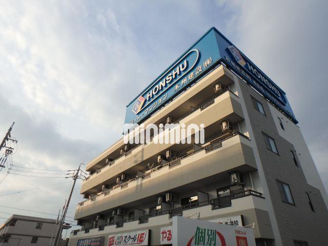 地下鉄名港線 東海通駅(バス22分 ・南陽中学校停、 徒歩5分)