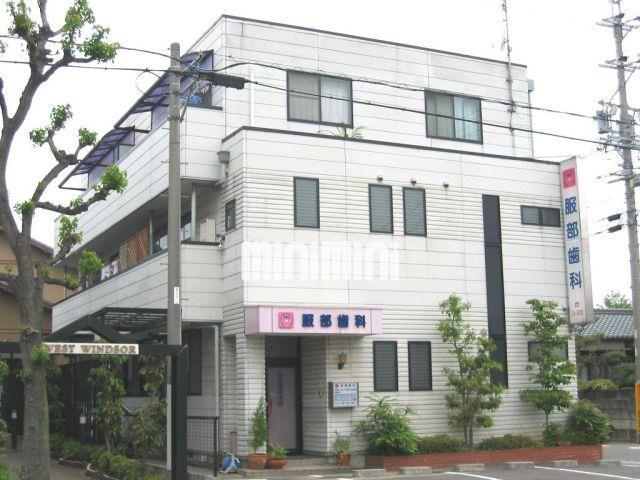 名鉄名古屋本線 島氏永駅(徒歩30分)