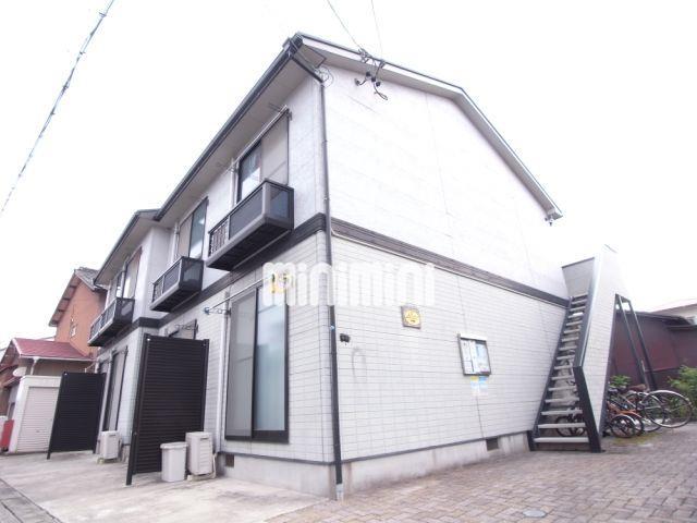 名鉄瀬戸線 守山自衛隊前駅(徒歩2分)