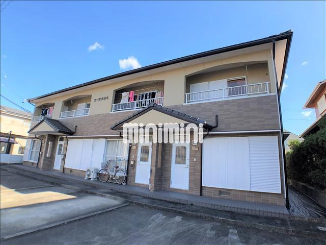 名鉄豊田線 三好ヶ丘駅(徒歩22分)