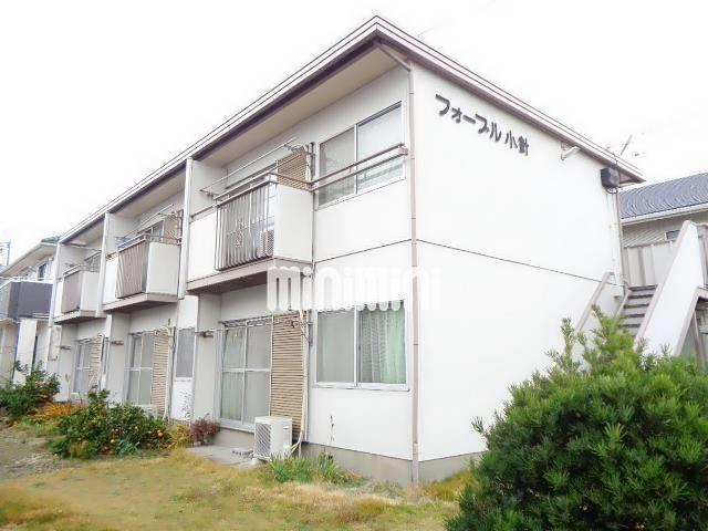 愛知環状鉄道 北岡崎駅(バス10分 ・三菱岡崎工場前停、 徒歩8分)