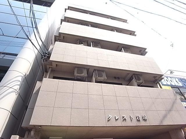 クレスト岩塚