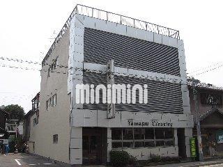 藤山ハウス