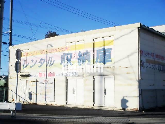 地下鉄名港線 日比野駅(バス15分 ・中野本町2丁目停停、 徒歩2分)