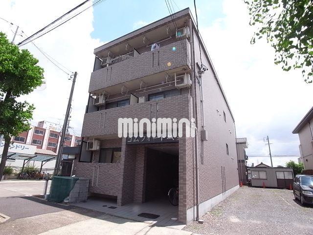 名鉄犬山線 下小田井駅(徒歩9分)