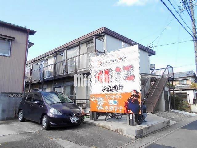 名鉄瀬戸線 三郷駅(徒歩5分)
