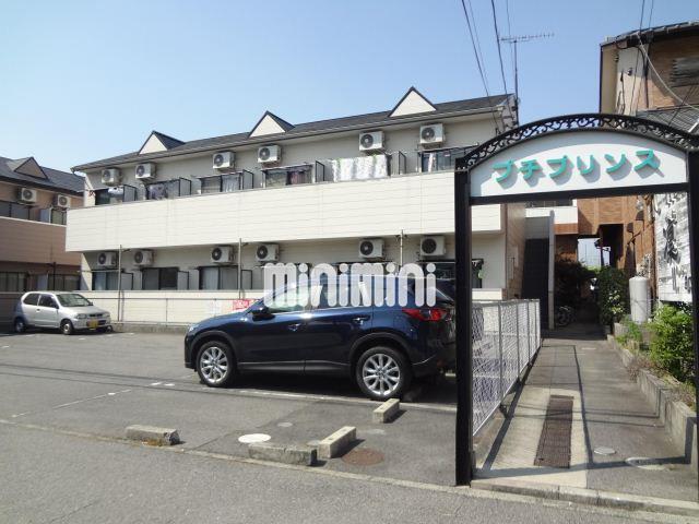 名鉄名古屋本線 美合駅(バス10分 ・ひばり公園前停、 徒歩2分)