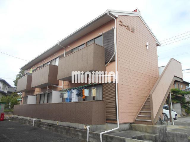 名鉄西尾線 西尾駅(バス24分 ・中島停、 徒歩6分)