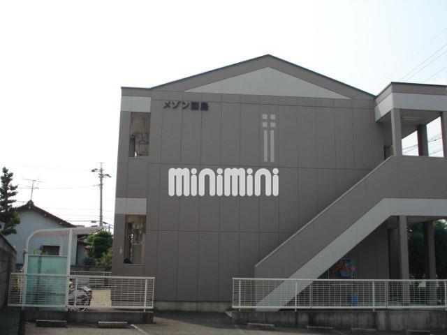 名鉄犬山線 岩倉駅(徒歩24分)