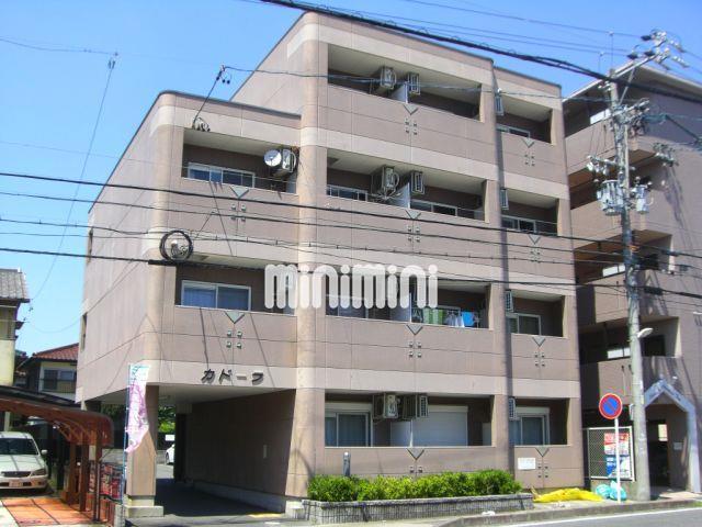 名鉄瀬戸線 尾張旭駅(徒歩24分)