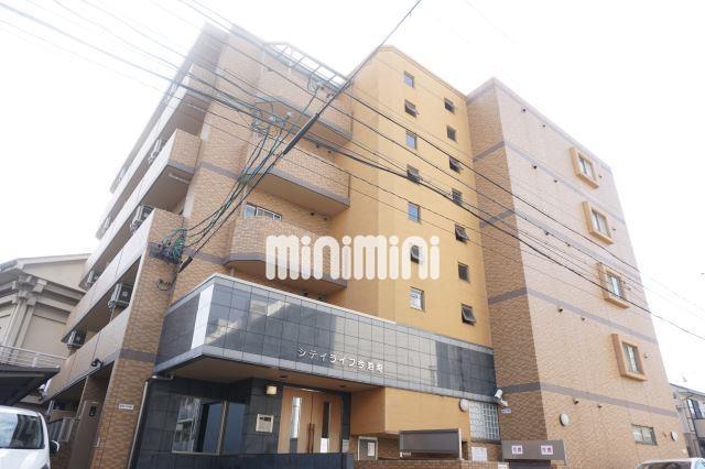 地下鉄桜通線 吹上駅(徒歩12分)
