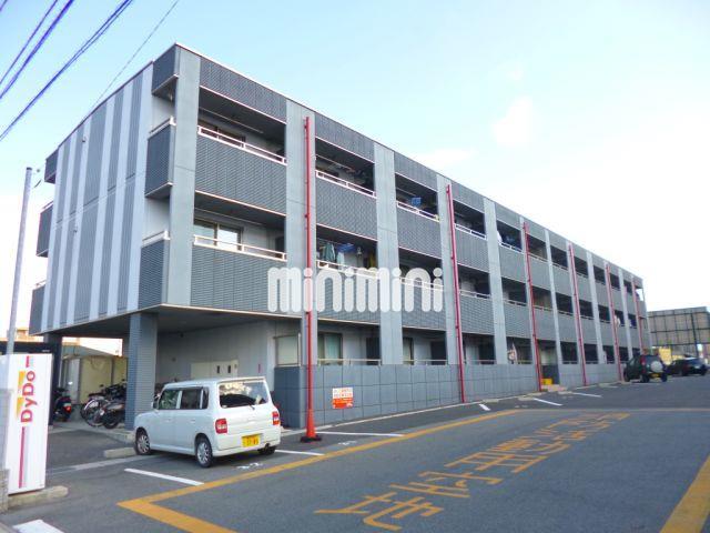 名鉄豊田線 浄水駅(徒歩4分)