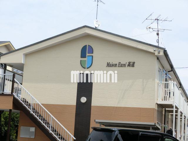 愛知県北名古屋市徳重高道1K