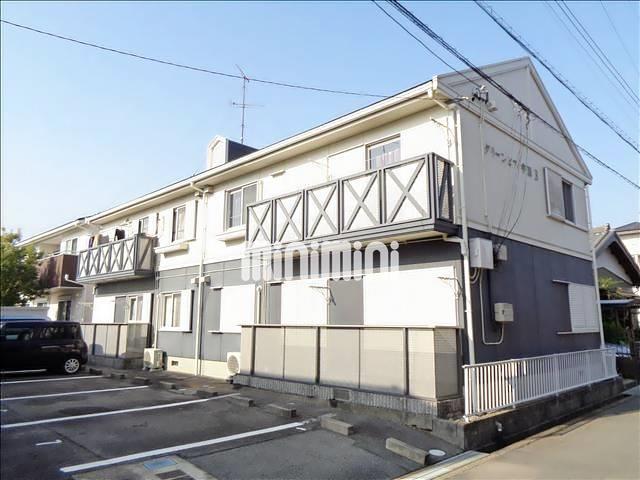 名鉄名古屋本線 岡崎公園前駅(徒歩48分)