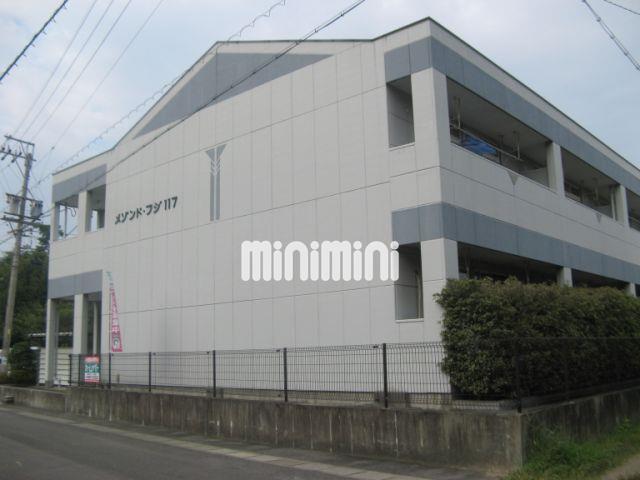 名鉄尾西線 西一宮駅(徒歩28分)