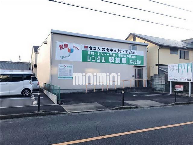 地下鉄東山線 中村公園駅(徒歩4分)