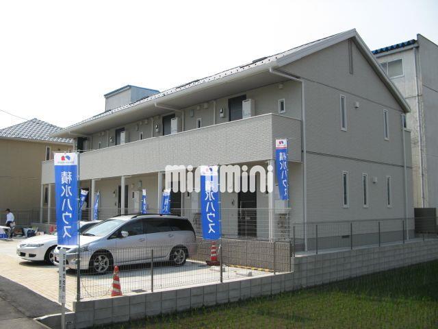 名鉄尾西線 西一宮駅(徒歩33分)