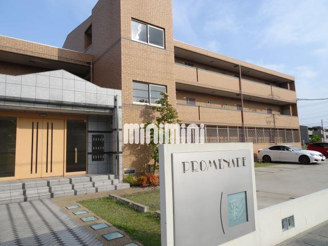 中央本線 大曽根駅(バス25分 ・志段味支所前停、 徒歩5分)