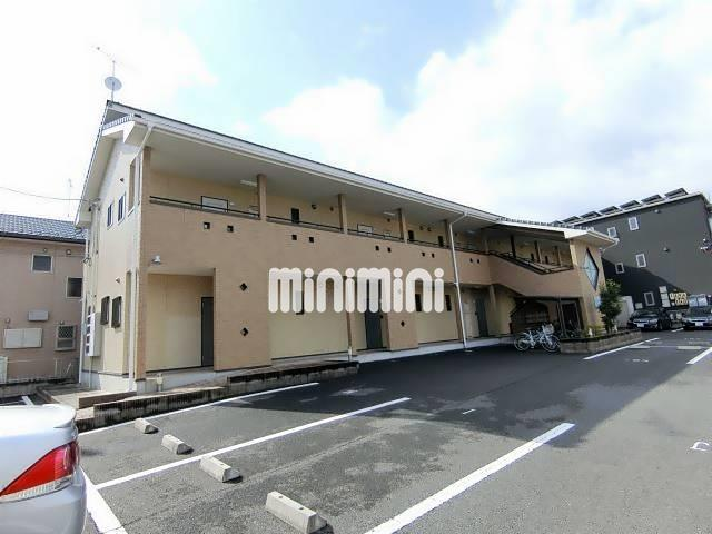 東海道本線 稲沢駅(徒歩8分)