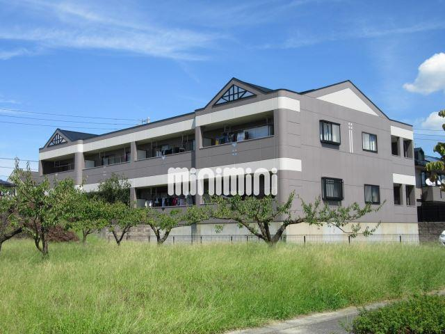 名鉄豊田線 赤池駅(バス14分 ・部田山停、 徒歩10分)