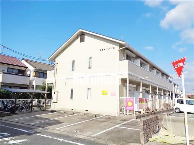 名鉄瀬戸線 印場駅(徒歩20分)