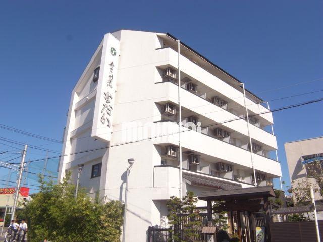 東海道本線 共和駅(徒歩25分)