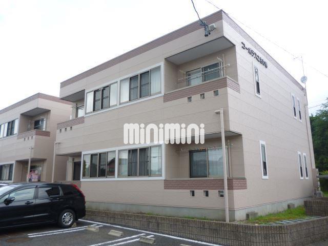 名鉄犬山線 柏森駅(徒歩38分)