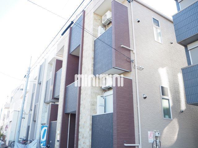 Residence Imaike