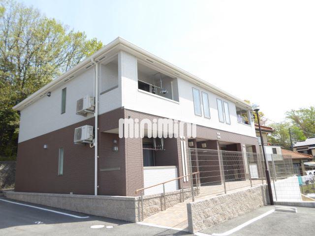 名鉄瀬戸線 新瀬戸駅(徒歩47分)