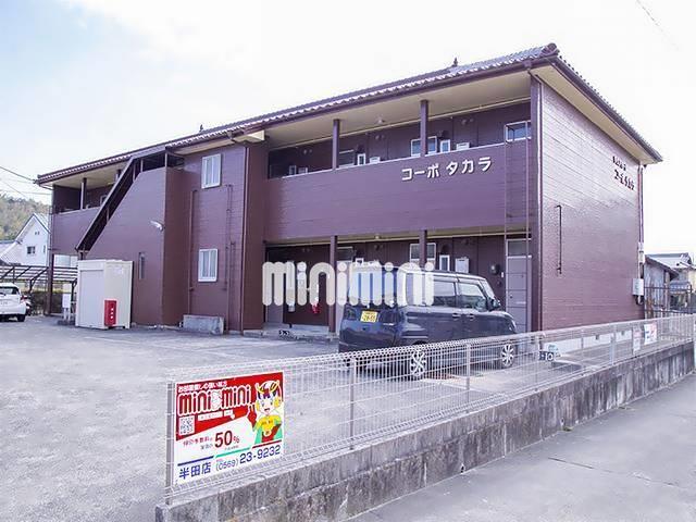 愛知県知多郡美浜町大字奥田字石畑1K