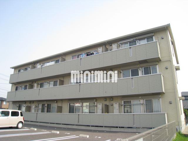 名鉄三河線 三河高浜駅(徒歩14分)