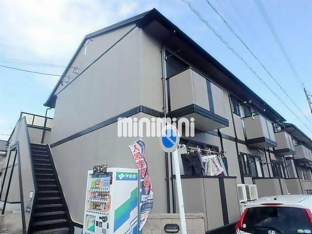 近鉄名古屋線 戸田駅(徒歩60分)