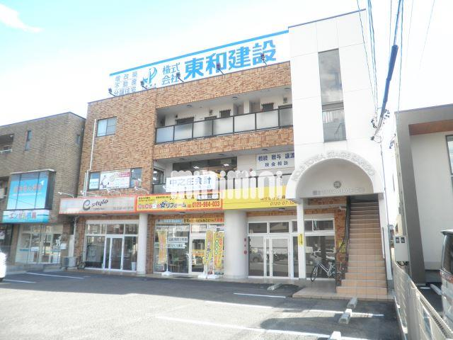 第3TOWA STAGE三郷