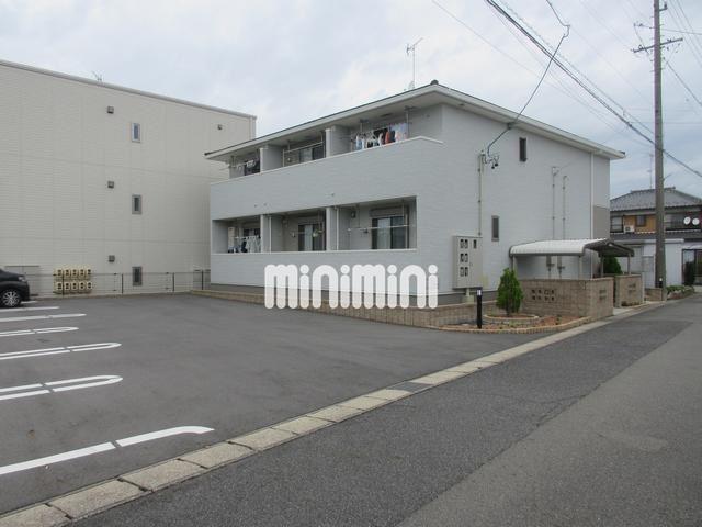 名鉄犬山線 柏森駅(徒歩16分)