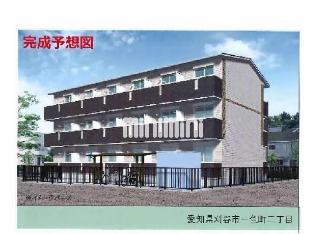 東海道本線 刈谷駅(徒歩13分)