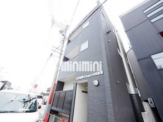 地下鉄名城線 ナゴヤドーム前矢田駅(徒歩14分)