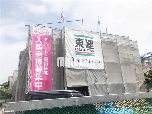 地下鉄名港線 東海通駅(徒歩19分)
