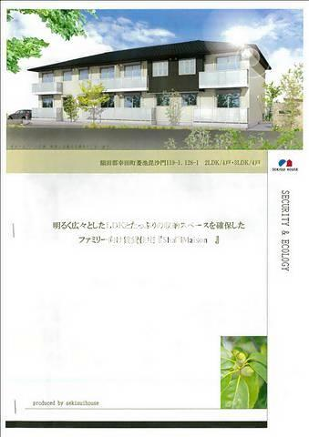 東海道本線 幸田駅(徒歩19分)