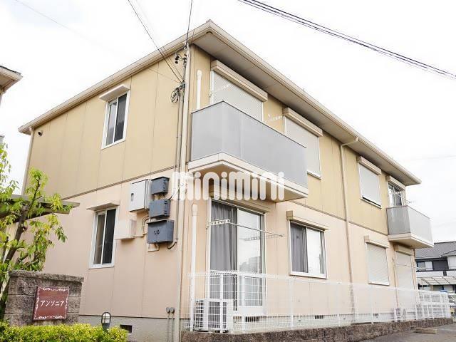 東海道本線 刈谷駅(徒歩30分)