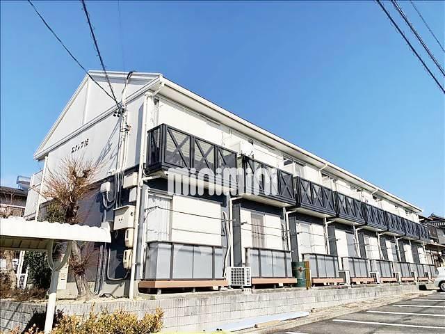 名鉄三河線 土橋駅(徒歩81分)