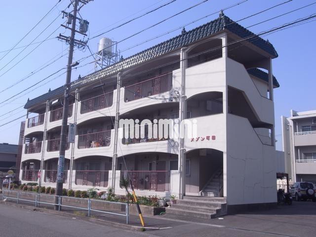 メゾン町田